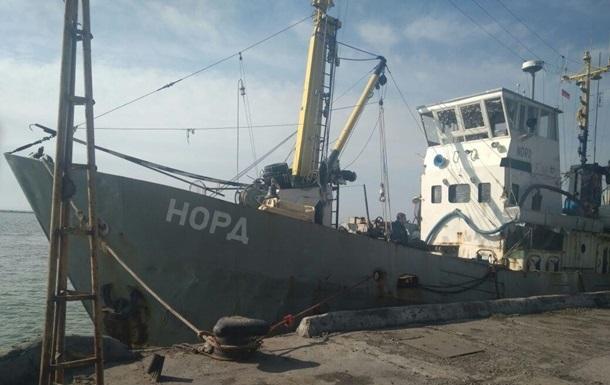 Россия требует от Украины немедленно освободить экипаж судна Норд
