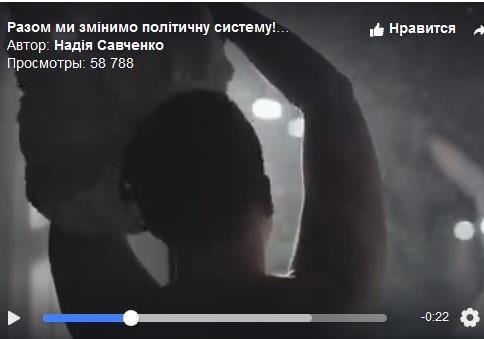 Савченко – восходящая звезда политшоу