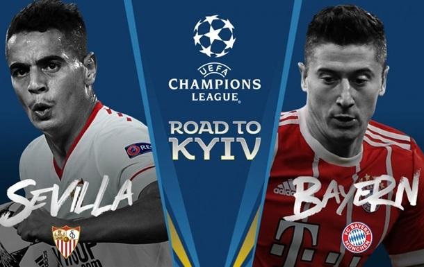 Севілья - Баварія: 1-2. Онлайн-трансляція матчу