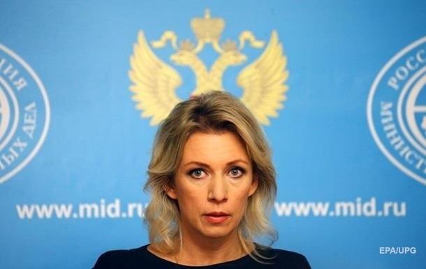 Захарова розповіла про майбутнє висланих дипломатів РФ
