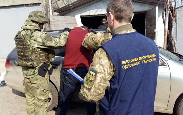 Под Одессой задержали торговца оружием из зоны АТО