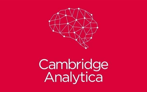 Скандальна Cambridge Analytica працювала і в Україні - ЗМІ