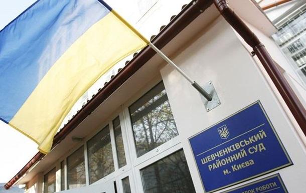 В Киеве  минировали  суд
