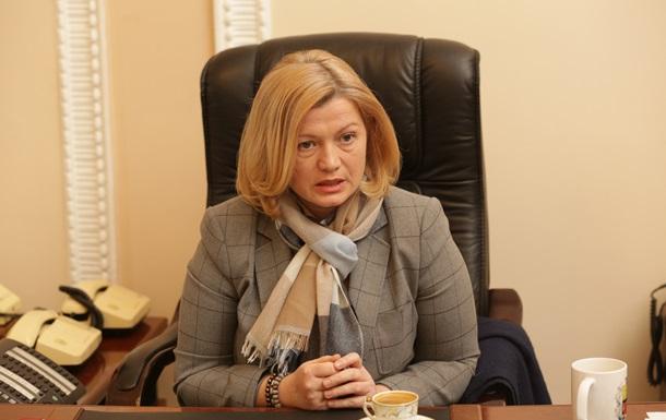 РФ не цікавий обмін своїх громадян - Геращенко