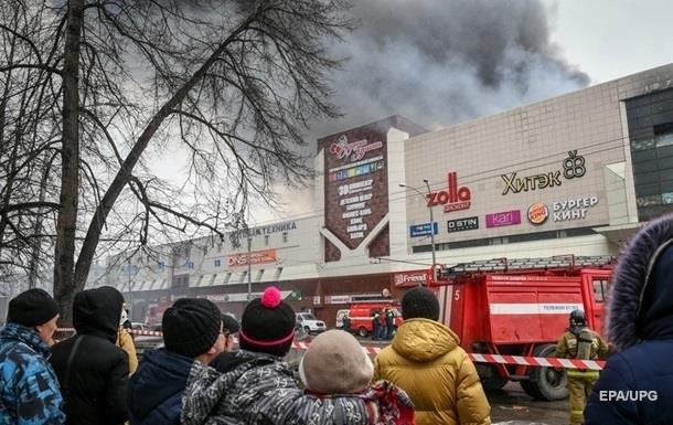 Размещено видео первых минут пожара вТЦ «Зимняя вишня» вКемерово