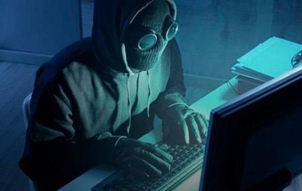 Хакери вкрали дані 150 мільйонів користувачів фітнес-додатку
