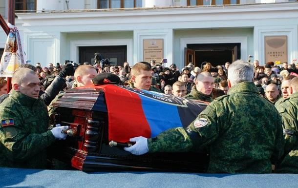 Убитого бійця ДНР Гіві викликали в український суд через газету
