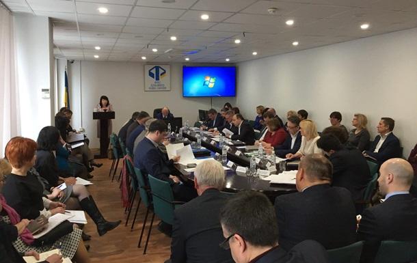 Приватизация за год пополнила госбюджет на 3,3 млрд гривен