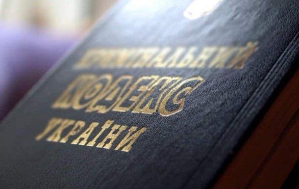 УК Украины: назначение украинских чиновников в США - это захват власти