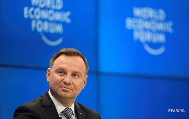 Глава Польши ветировал закон о снятии званий с военных-коммунистов