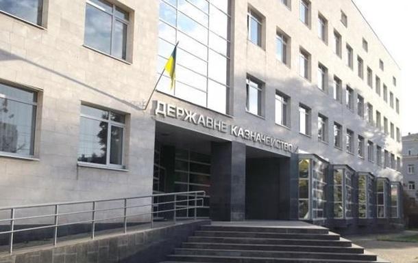 Держбюджет України в січні-березні недовиконаний