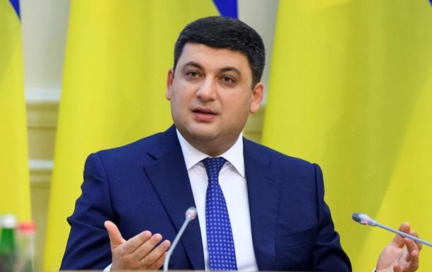 Доход Гройсмана превысил 17 млн гривен
