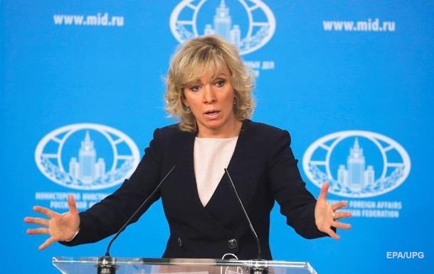 Росія вишле понад 50 британських дипломатів
