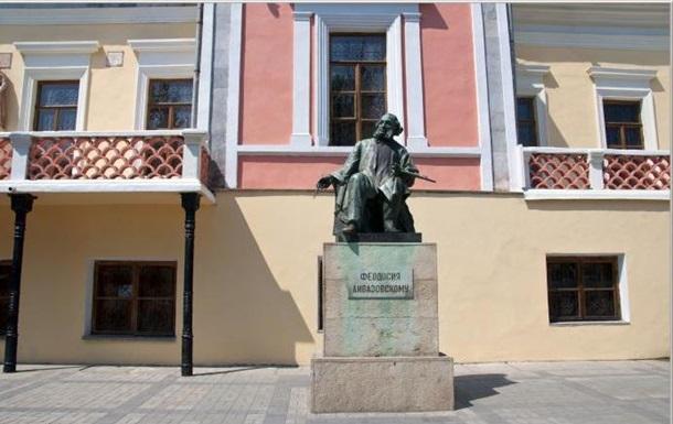 Київ хоче санкцій проти музейників Криму
