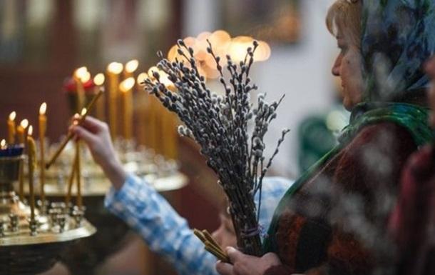Православні християни святкують Вербну неділю