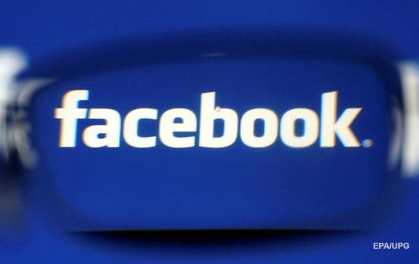 Facebook зберігає антисемітські пости - ЗМІ
