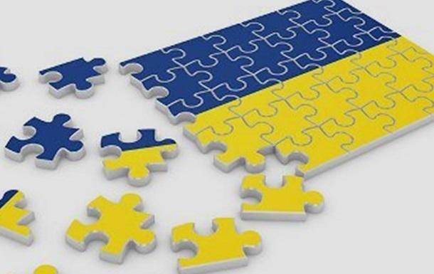 Децентрализация власти: ожидания и опасения украинцев