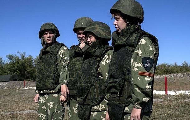 Спецслужбы РФ создают в «ЛНР» школы несовершеннолетних разведчиков-диверсантов