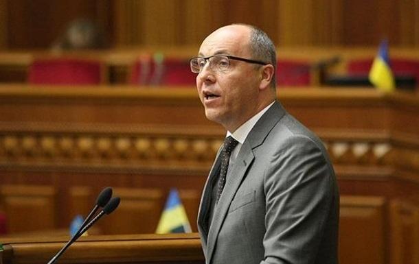 Парубий подписал постановление о непризнании выборов РФ в Крыму