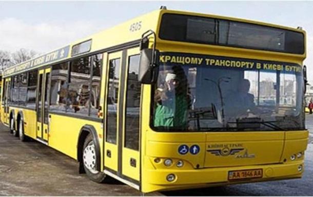 У Києві на Великдень продовжать роботу громадського транспорту