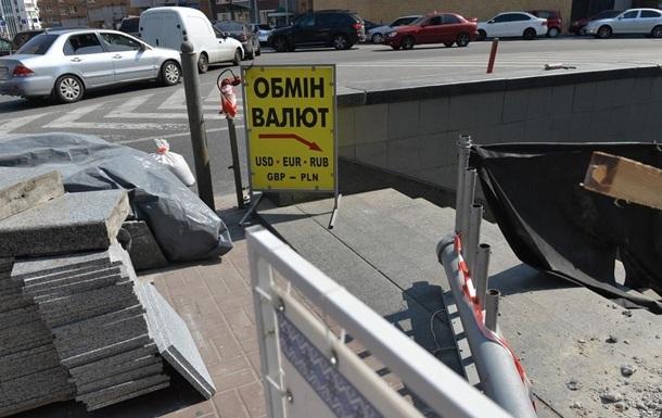 Валюта в украинских обменниках подешевела