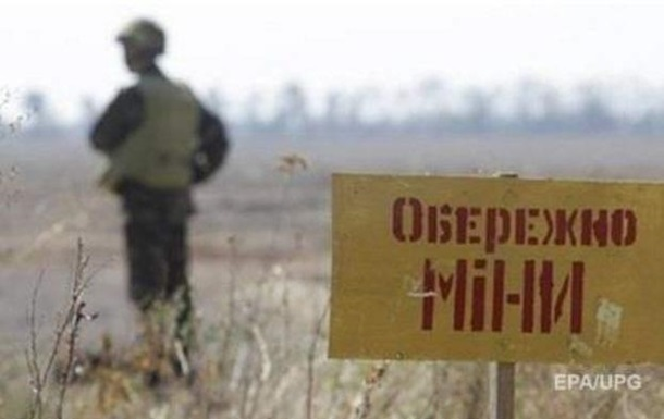 От подрывов в зоне АТО погибли 2558 гражданских