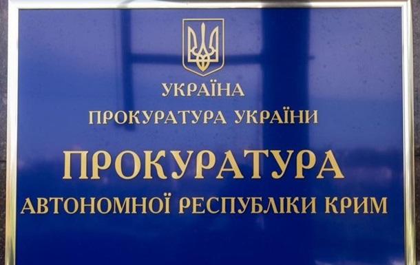 В суды переданы 60 дел против экс-депутатов крымского парламента
