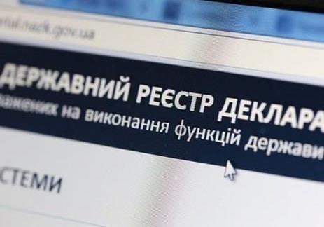 Отмена е-декларирования для общественников: другая сторона медали