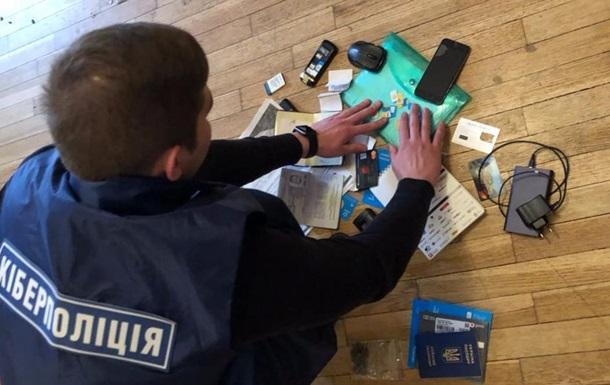 У Києві затримали хакера-вимагача