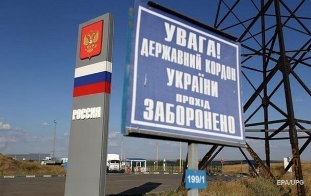 Київ не контролює понад 400 км кордону з РФ