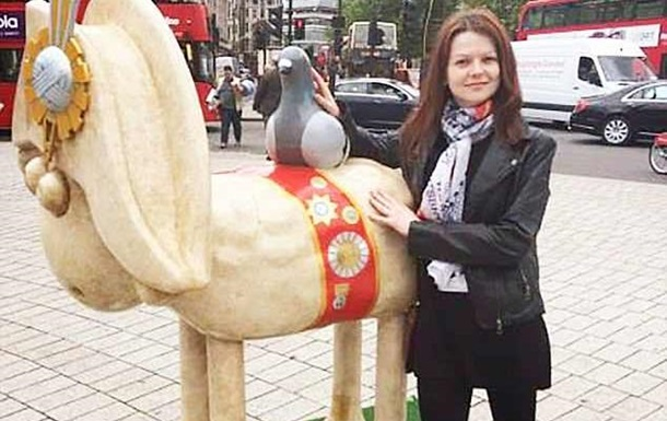 Юлію Скрипаль отруїли після отримання доступу до банківського рахунку - ЗМІ