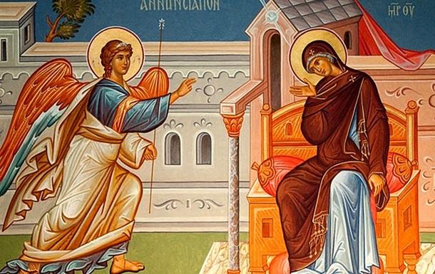 Благовіщення-2018: історія, традиції та прикмети свята
