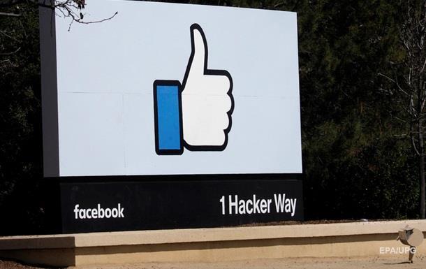 Facebook сохраняла удаленные пользовательские видео
