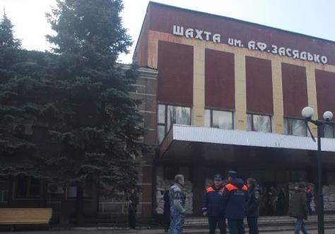 «Национализация» в ДНР. Год спустя.