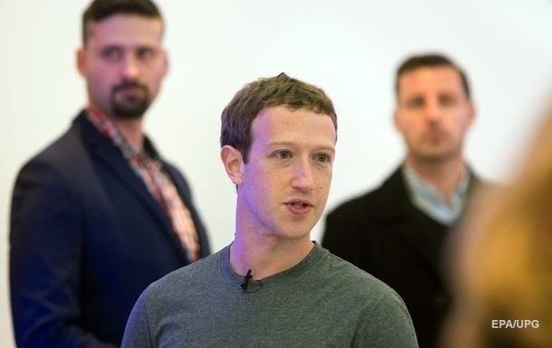 Крупний акціонер Facebook хоче відставки Цукерберга - ЗМІ