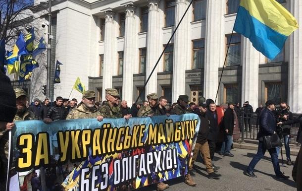 У поліції назвали кількість учасників маршу націоналістів у Києві