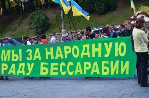 Вирус  Бессарабской республики  может атаковать Украину и Молдову