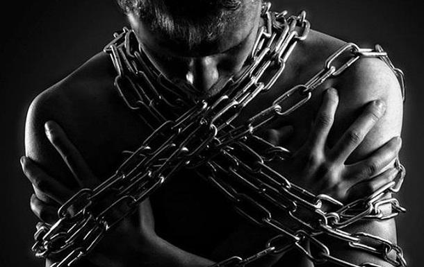 Основы рабской психологии - 2