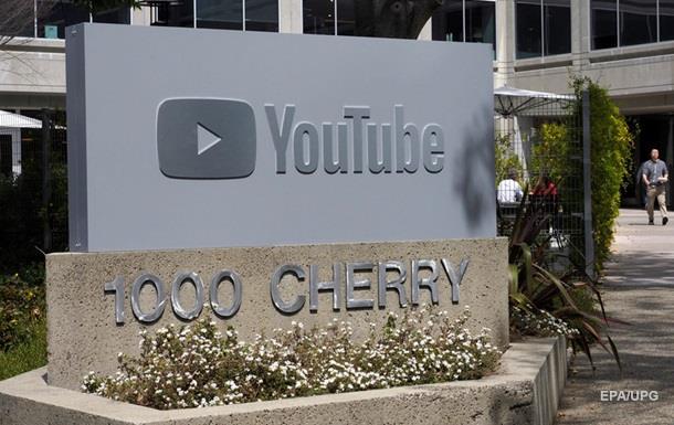 В штаб-квартире YouTube произошла стрельба