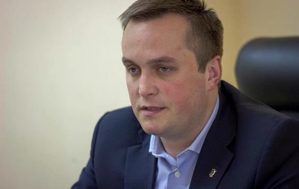 СМИ узнали подробности записей в кабинете Холодницкого