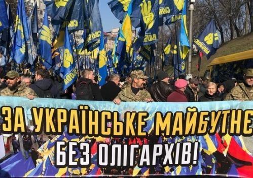 Марш националистов: шаг к объединению или политический пиар