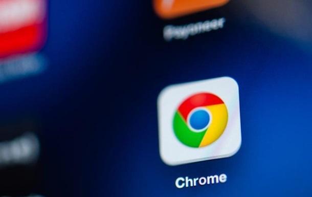 Google Chrome уличен в сканировании файлов на компьютере