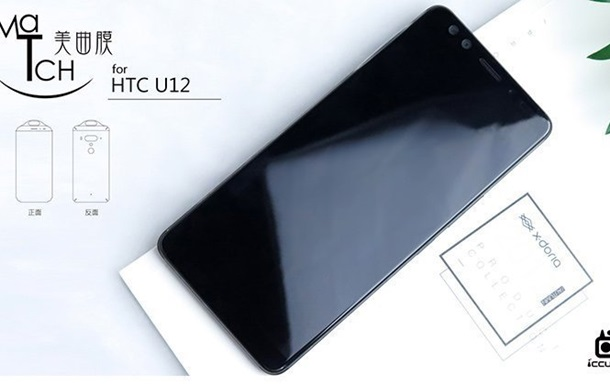 Дизайн флагмана HTC повністю розсекретили