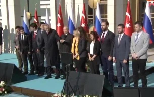 Эрдоган  увел  девушку у Путина