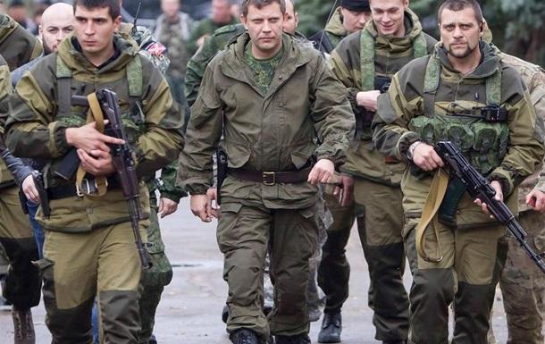 ДНР. Борьба за электорат.