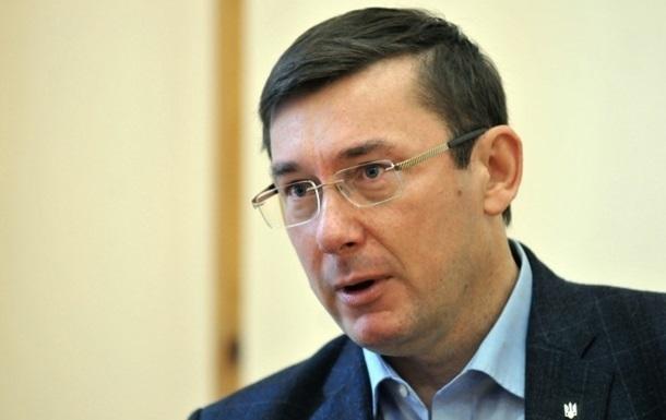 Луценко звинуватив прокурорів у неправильній кваліфікації справи Бубенчика