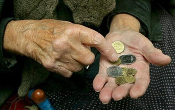 Столичні ЗМІ не зацікавлені допомагати пенсіонерам?