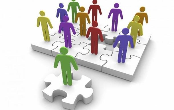 Влада запрошує громадські організації соціальних напрямків до співпраці