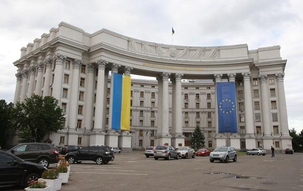 МИД: В России осталось 37 украинских дипломатов