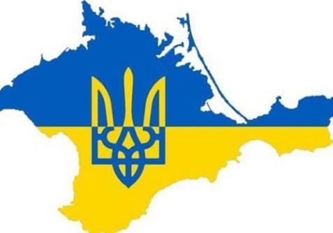 Украина возвращает Крым